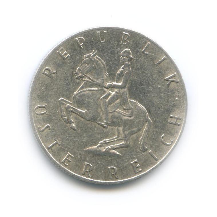5 шиллингов 1960 года (Австрия)
