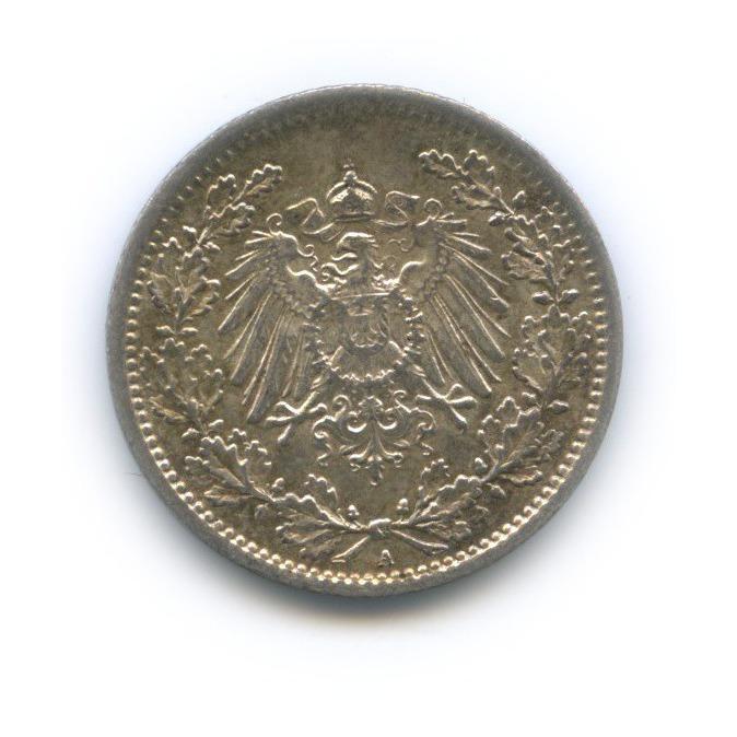 1/2 марки 1916 года А (Германия)
