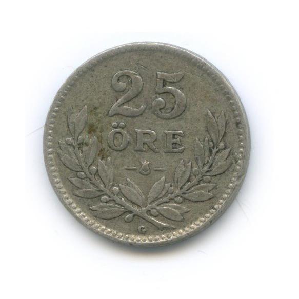 25 эре 1940 года (Швеция)