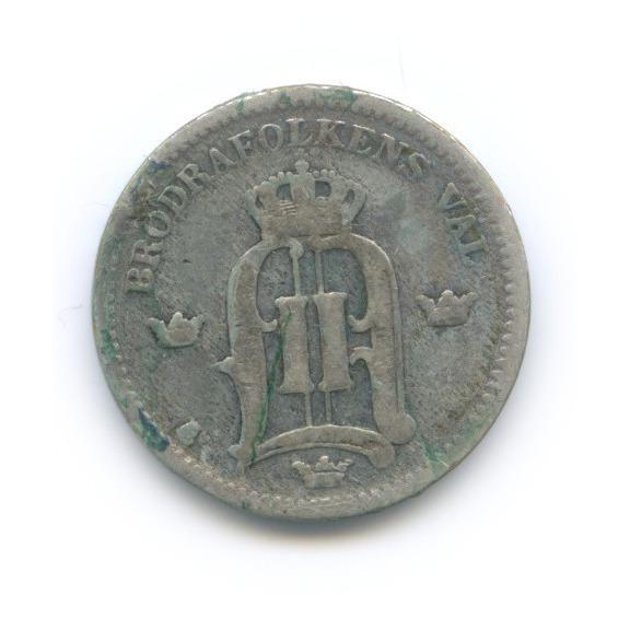 25 эре 1905 года (Швеция)