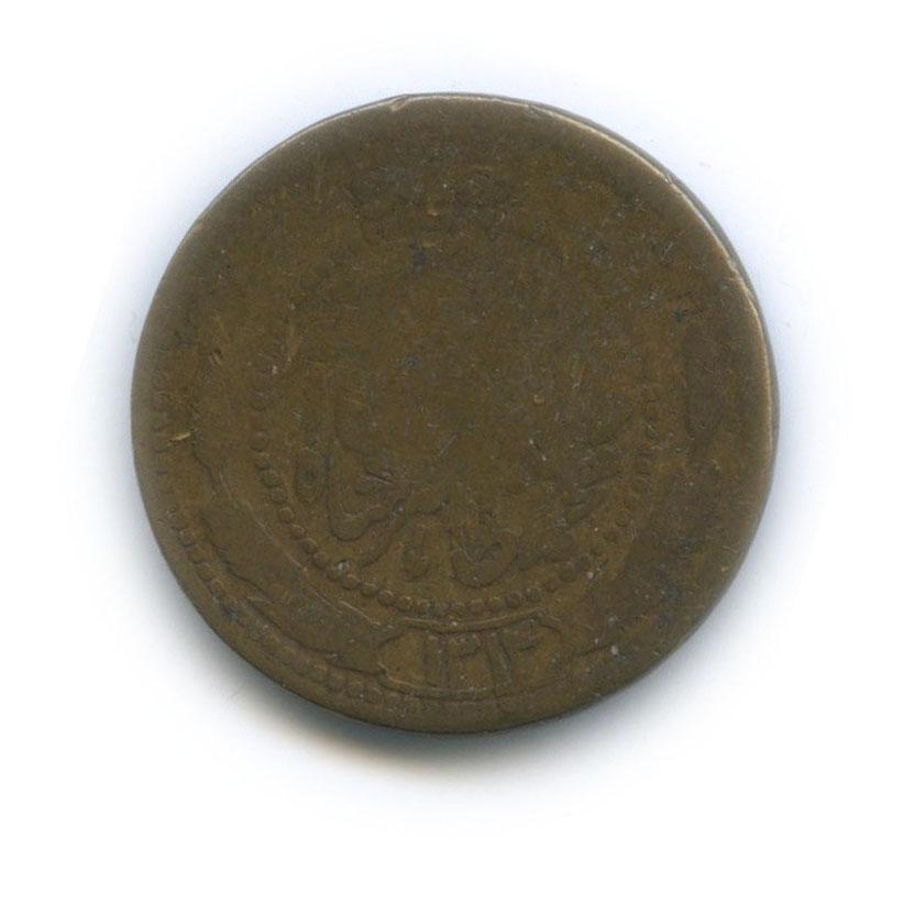 25 пул (Афганистан) 1935 года