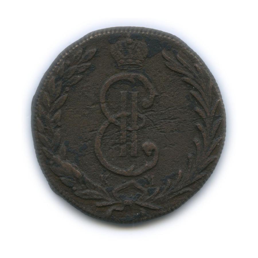 10 копеек 1775 года КМ (Российская Империя)