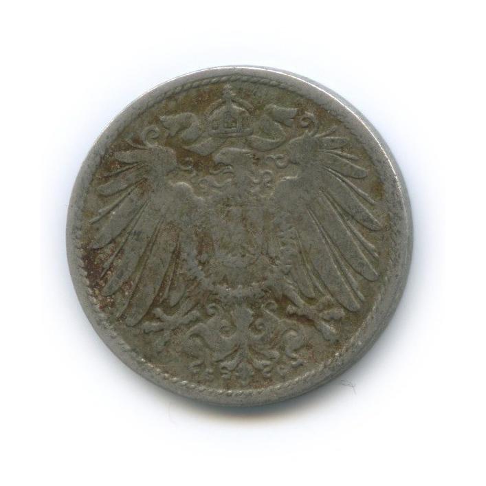 10 пфеннигов 1900 года G (Германия)