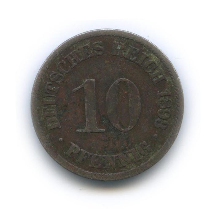 10 пфеннигов 1893 года А (Германия)