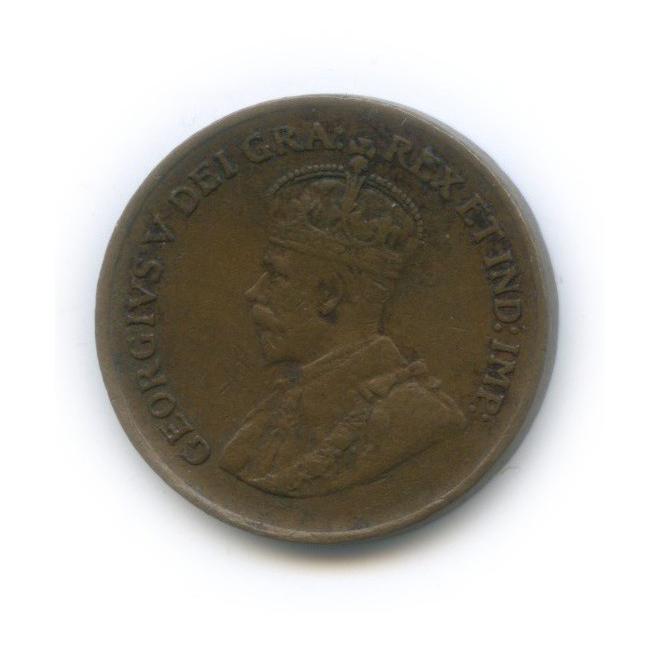1 цент 1932 года (Канада)