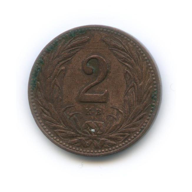 2 филлера 1909 года (Венгрия)