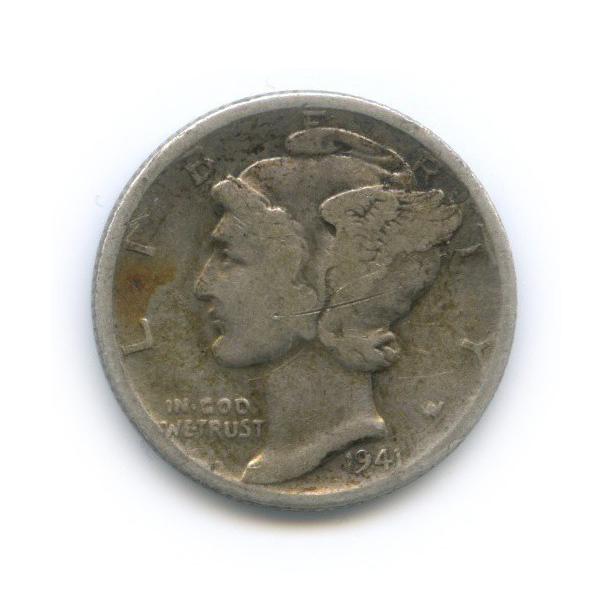 10 центов (дайм) 1941 года D (США)