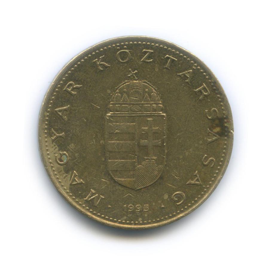 100 форинтов 1995 года (Венгрия)