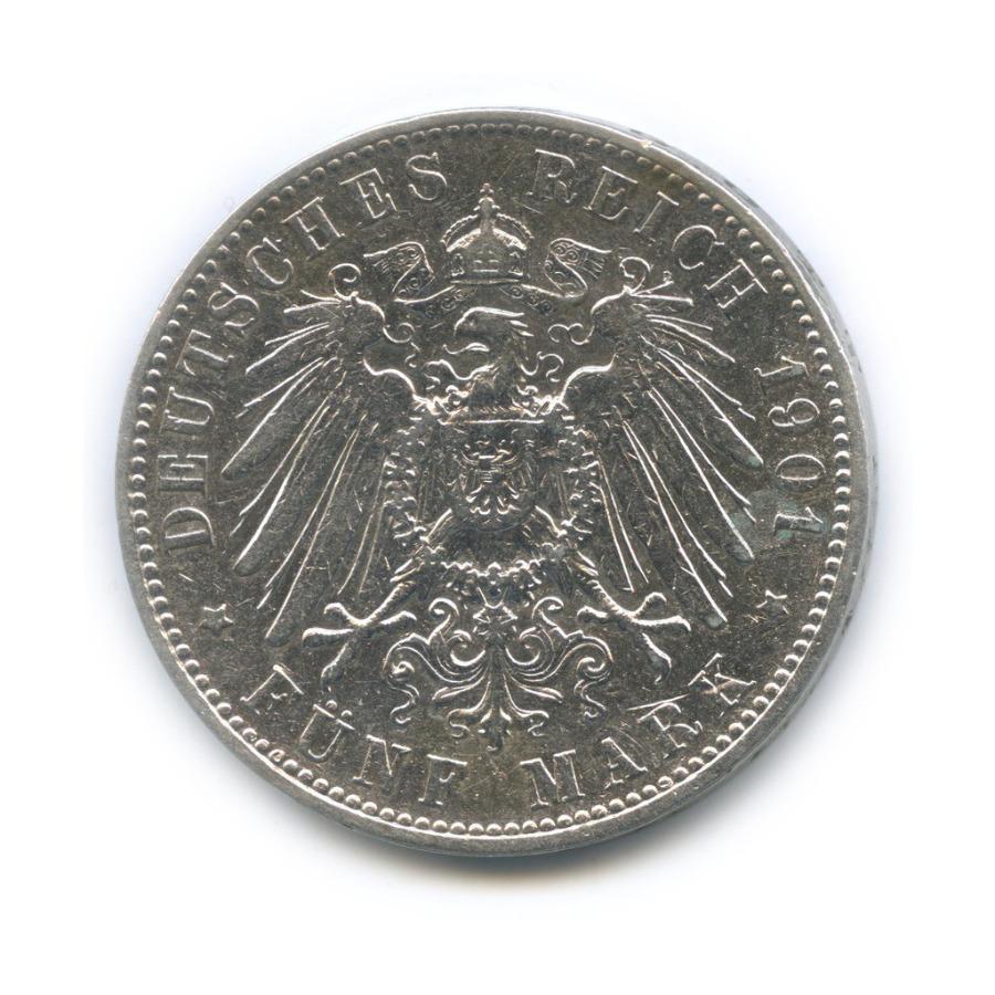 5 марок - Герб, Гамбург 1901 года J