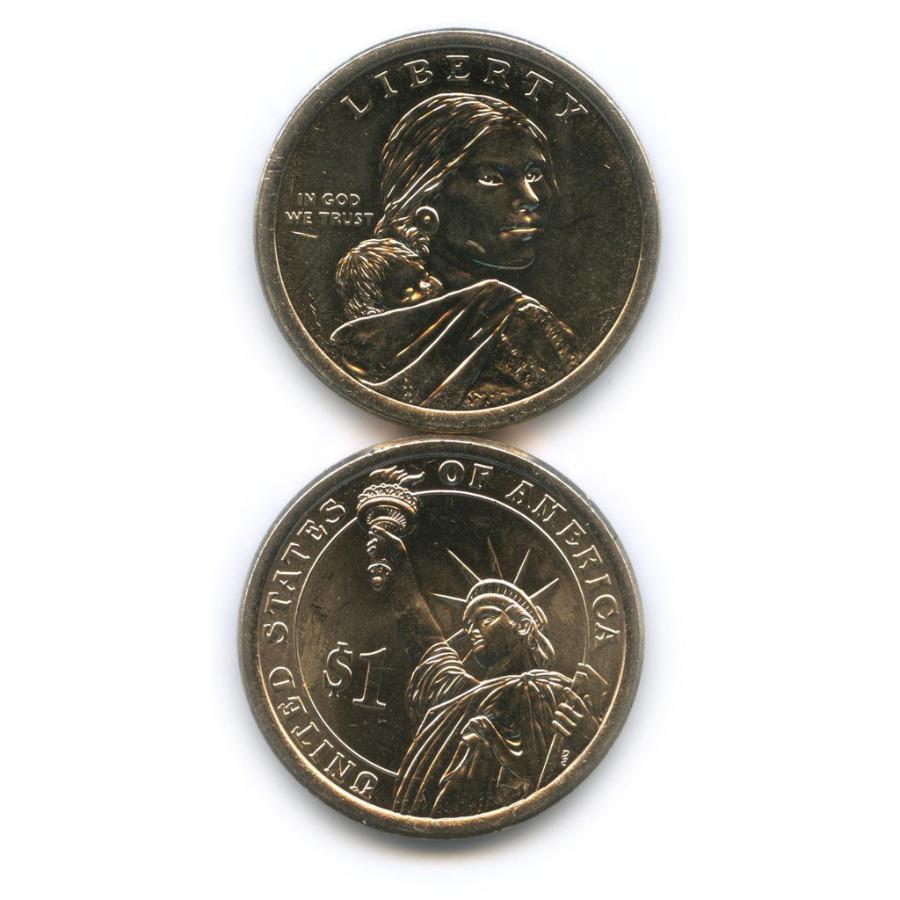 Набор юбилейных монет 1 доллар 2016 года P, D (США)