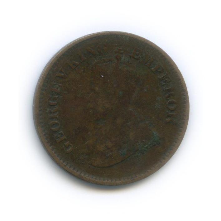 1/2 пайса, Британская Индия 1919 года