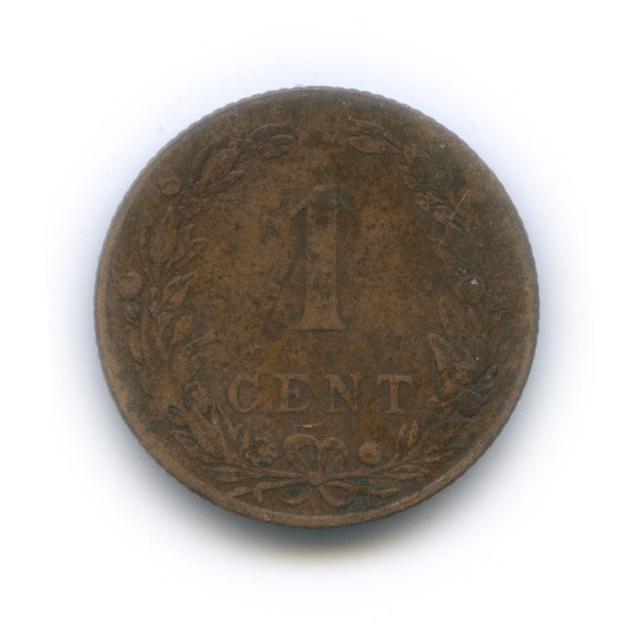 1 цент 1904 года (Нидерланды)