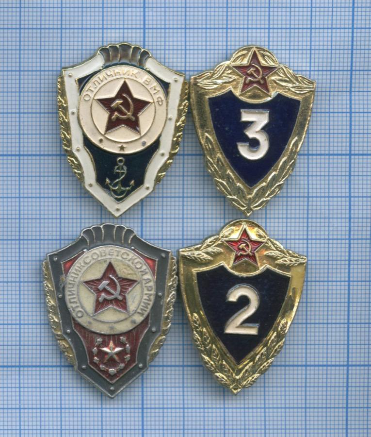 Набор нагрудных знаков (СССР)