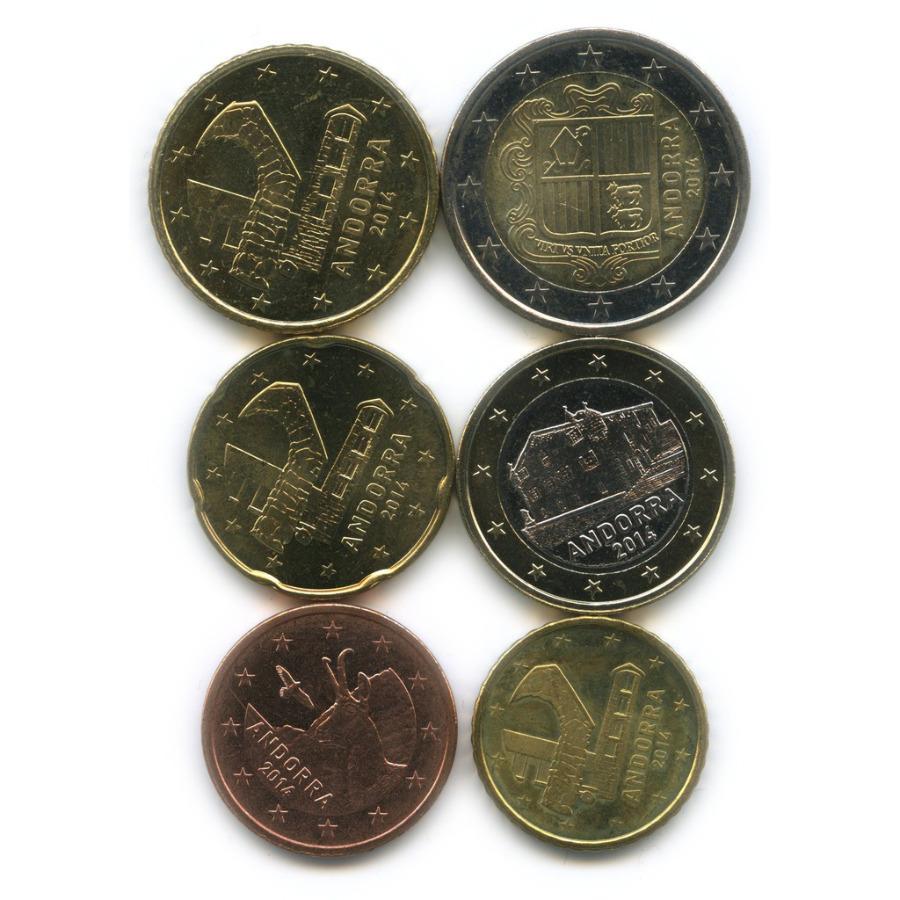 Набор монет, Андорра 2014 года