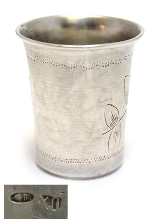 Стопка (серебро 84 пробы, штихельный рисунок, 25,69 гр., 5,5 см) (Российская Империя)
