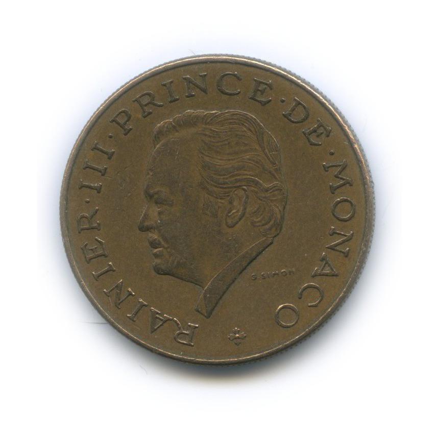 10 франков 1981 года (Монако)