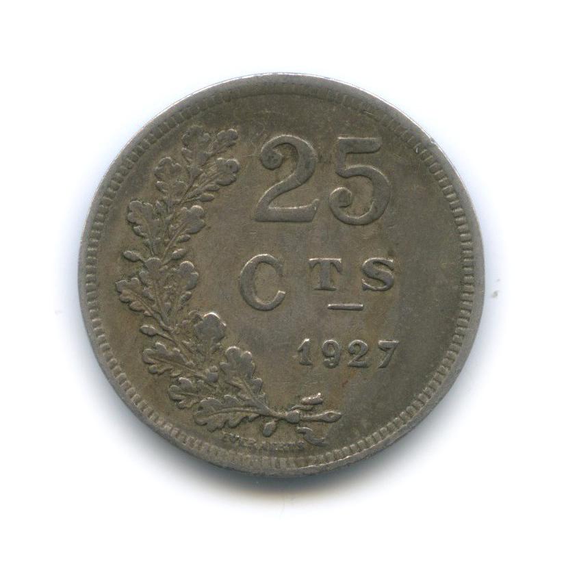 25 сантимов 1927 года (Люксембург)