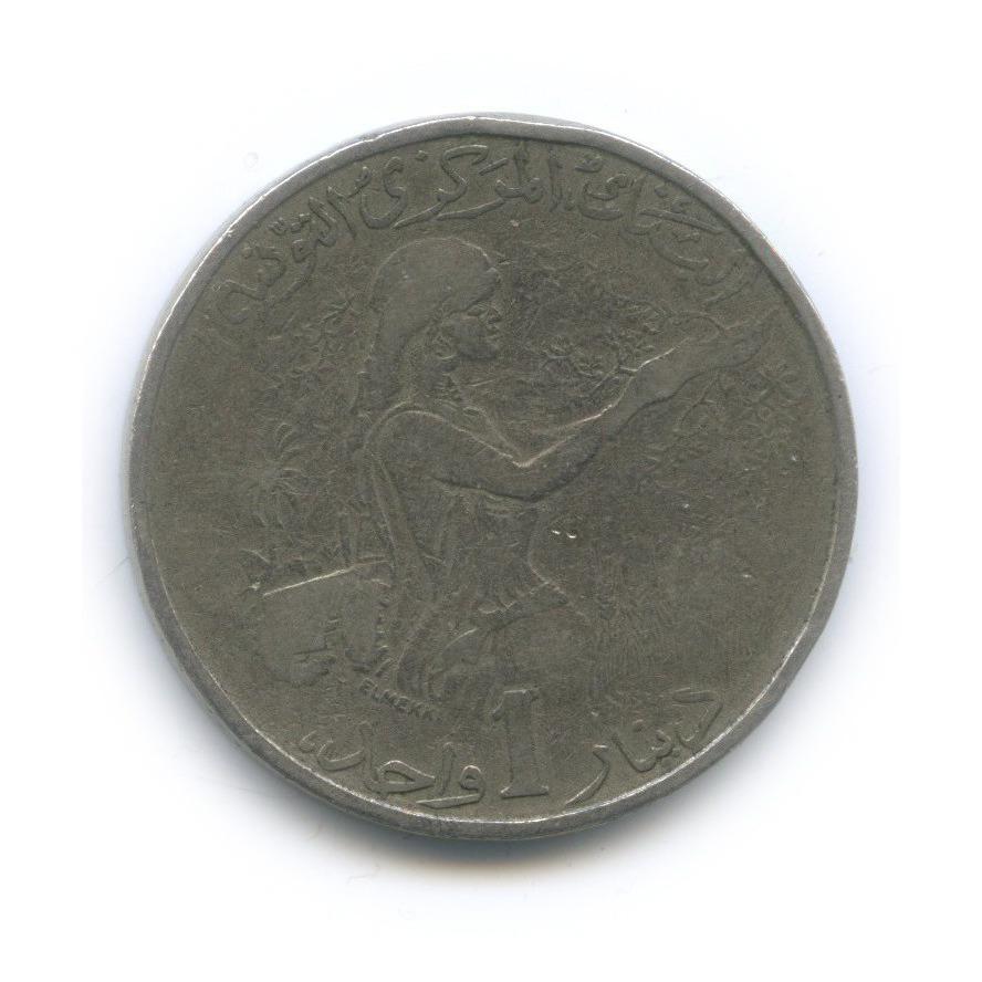 1 динар 1976 года (Тунис)