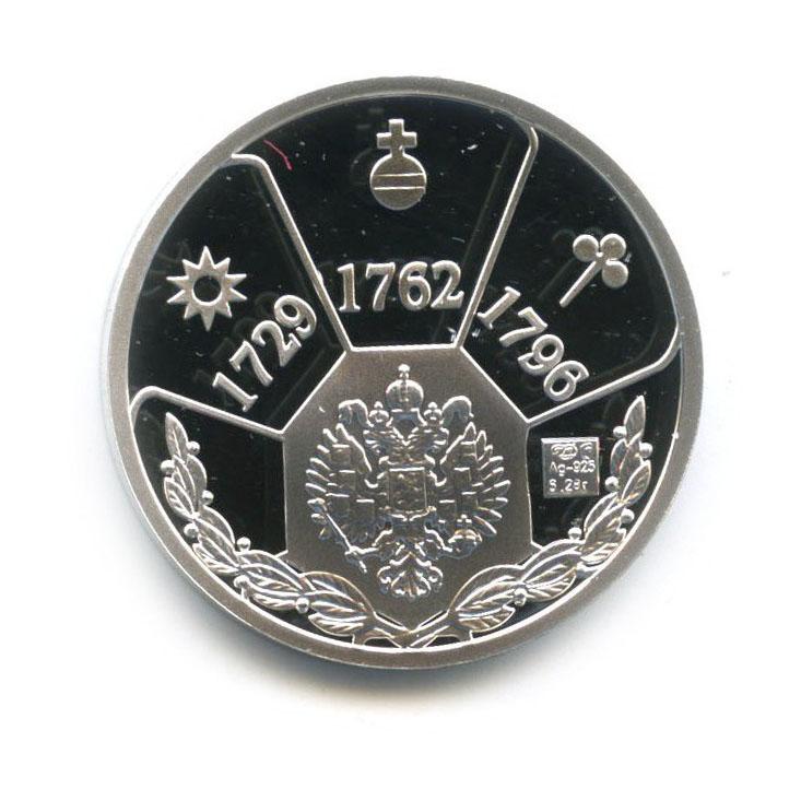 Жетон «Екатерина II» (серебро 925 пробы) СПМД (Россия)