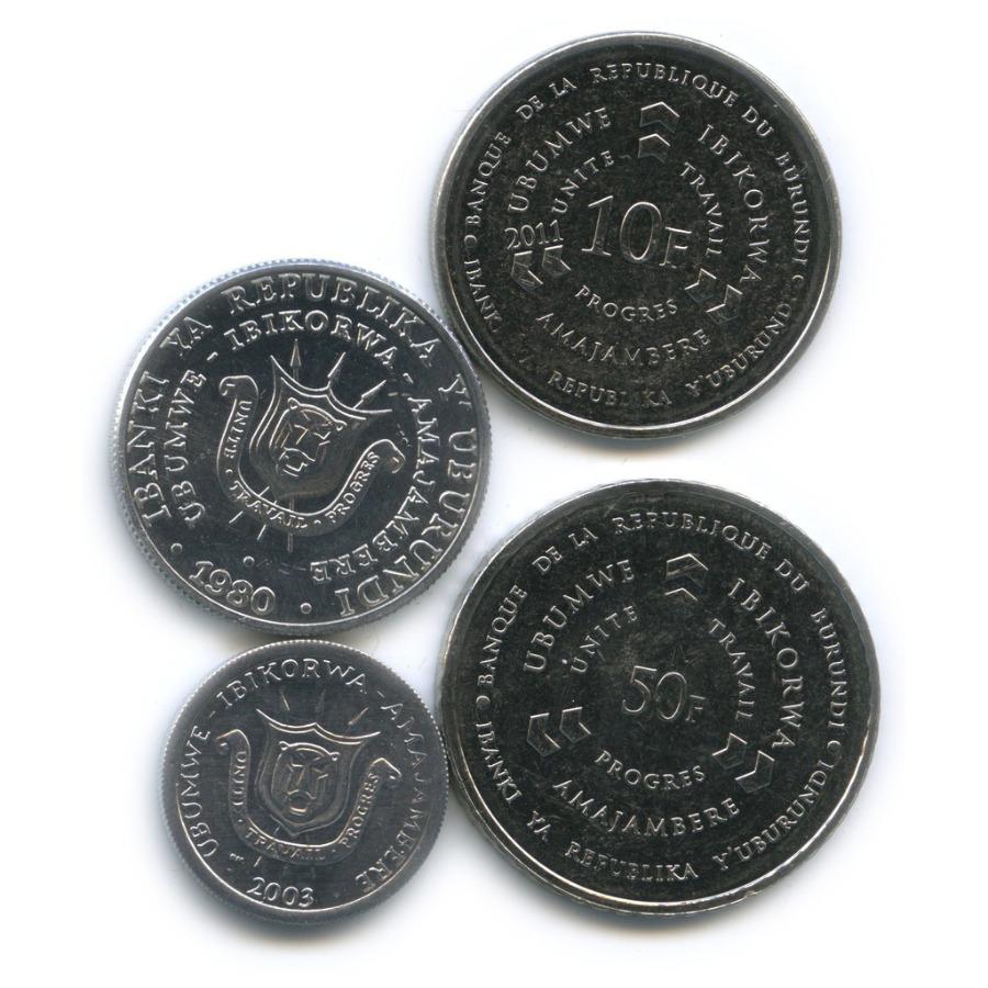 Набор монет, Республика Бурунди