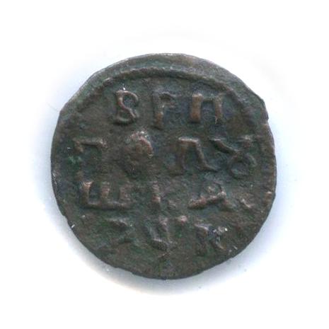Полушка (1/4 копейки), вхолдере 1720 года ВРП (Российская Империя)