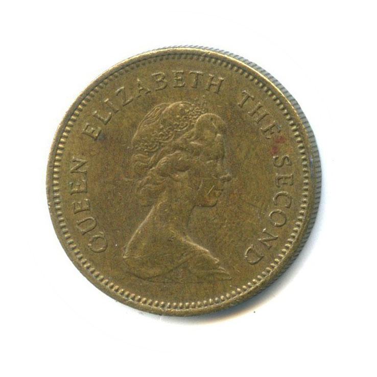 50 центов 1978 года (Гонконг)