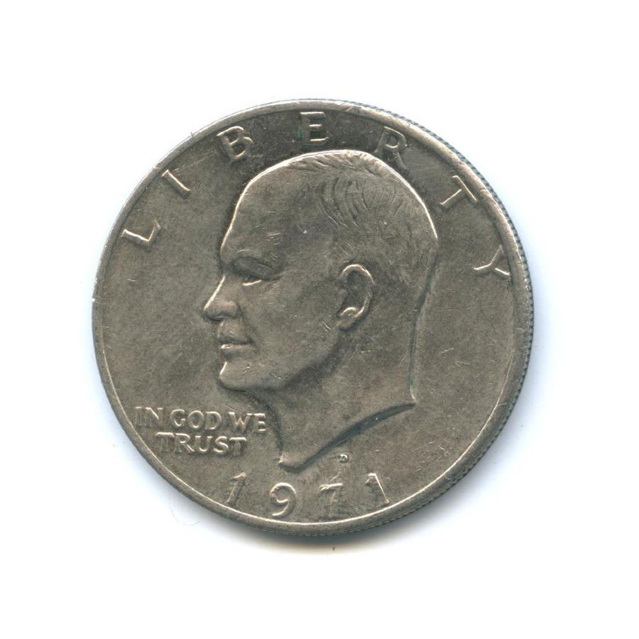 1 доллар 1971 года D (США)