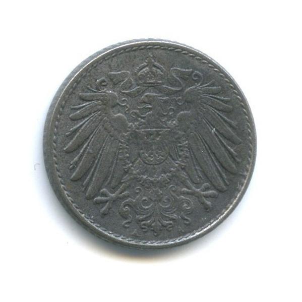 5 пфеннигов 1920 года А (Германия)