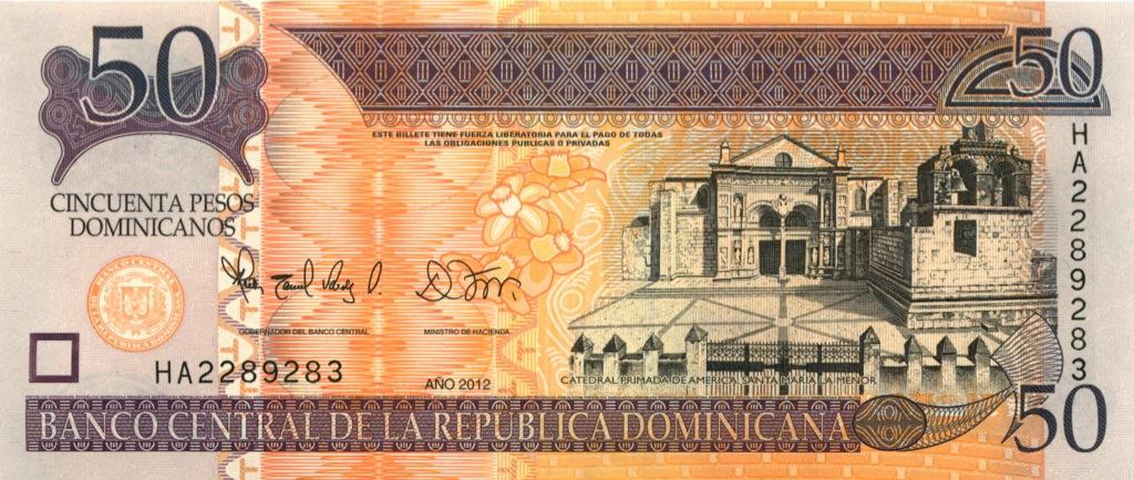 50 песо 2012 года (Доминикана)