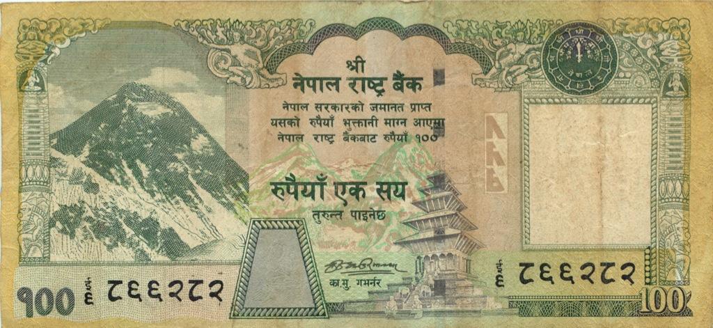 100 рупий (Непал)