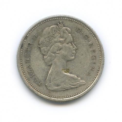25 центов (квотер) 1968 года н (Канада)
