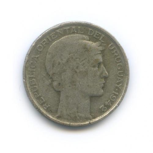 20 сентесимо 1942 года (Уругвай)
