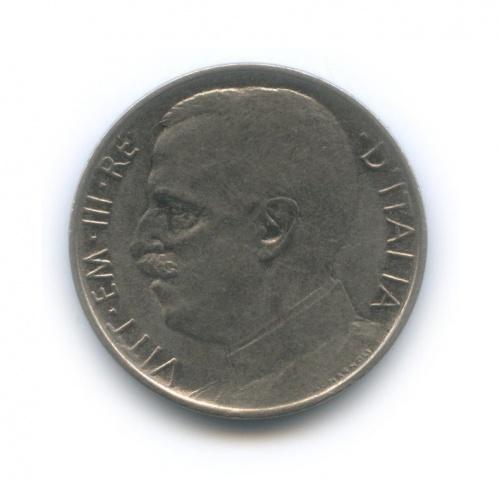 50 чентезимо 1921 года (Италия)