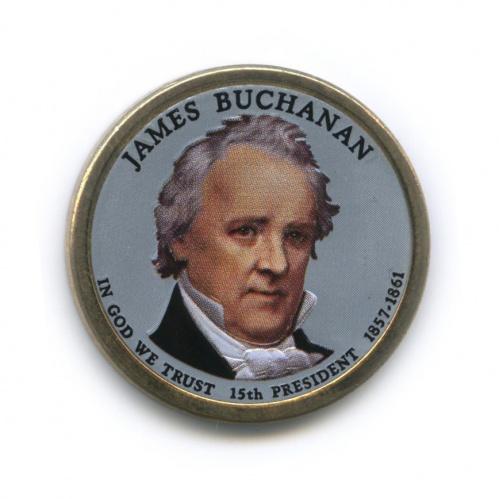 1 доллар — 15-ый Президент США - Джеймс Бьюкенен (1857-1861), цветная эмаль 2010 года D (США)