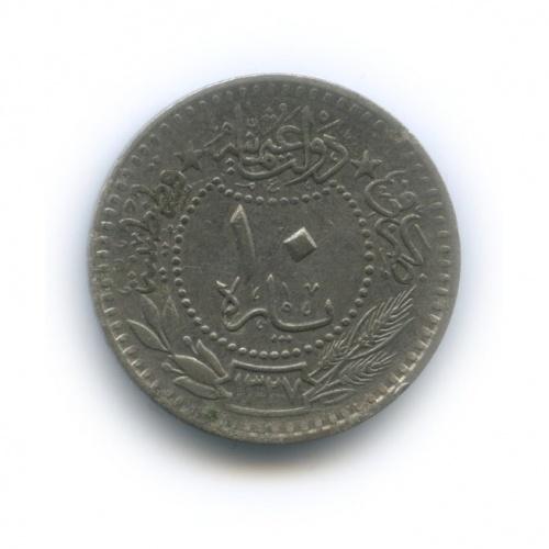 10 пара 1910 года (Турция)