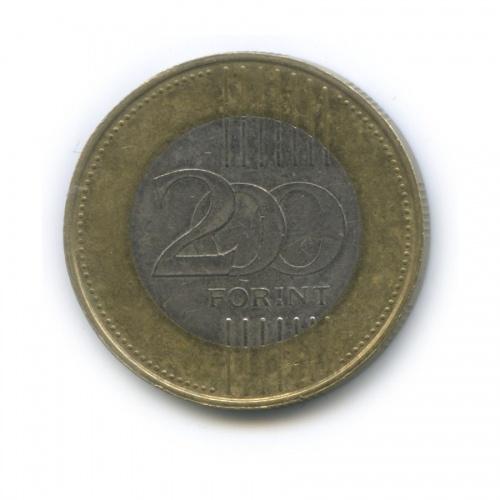 200 форинтов 2009 года (Венгрия)
