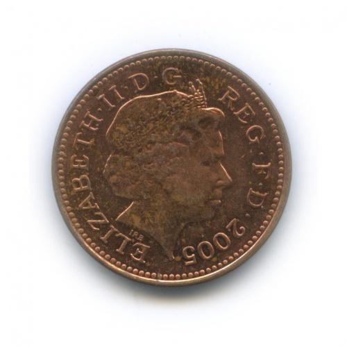 1 пенни 2005 года (Великобритания)