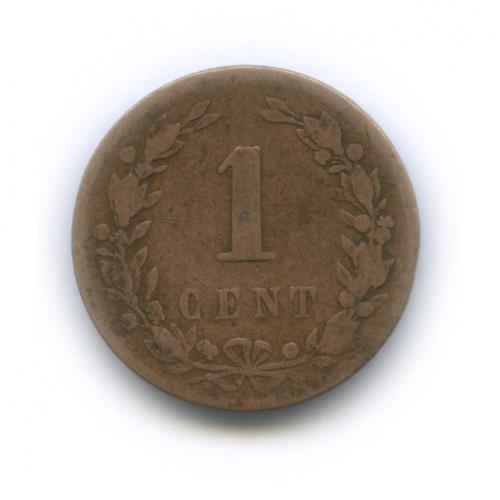 1 цент 1878 года (Нидерланды)