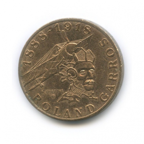 10 франков — 100 лет содня рождения Ролана Гарроса 1988 года (Франция)