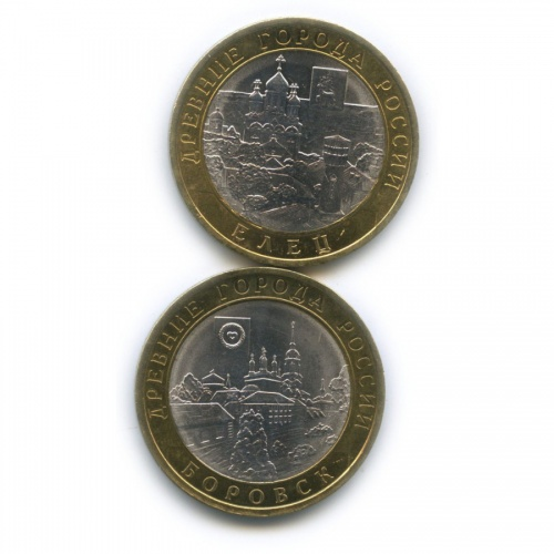 Набор монет 10 рублей - Древние города России 2005, 2011 СПМД (Россия)