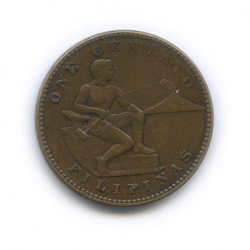 1 сентаво 1911 года (Филиппины)