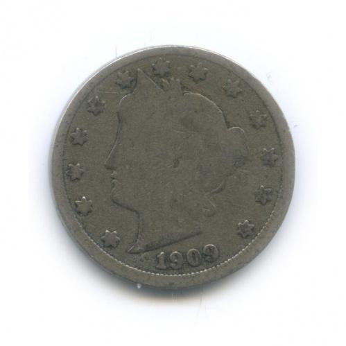5 центов 1909 года (США)
