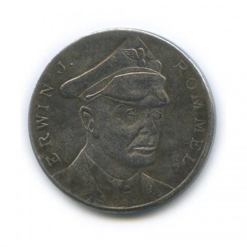 Жетон «Африканский корпус» (Германия (Третий рейх))