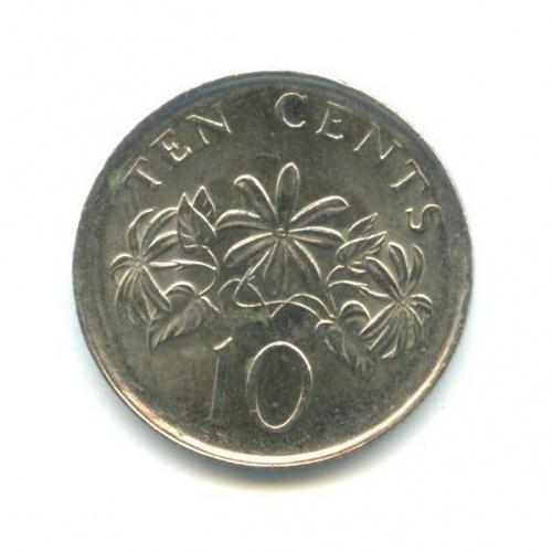 10 центов 2003 года (Сингапур)