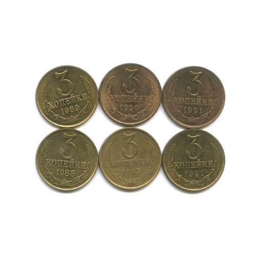 Набор монет 3 копейки 1987-1991 (СССР)