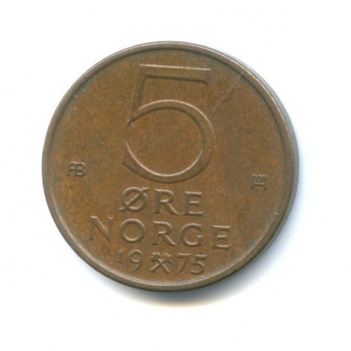 5 эре 1975 года (Норвегия)