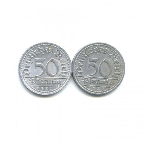 Набор монет 50 пфеннигов 1920 года A (Германия)