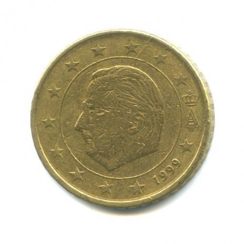 50 центов 1999 года (Бельгия)