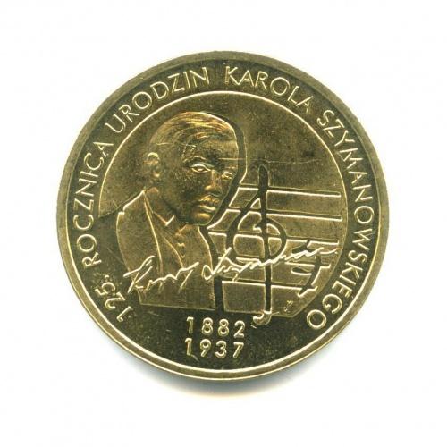 2 злотых — 125 лет содня рождения Кароля Шимановского 2007 года (Польша)