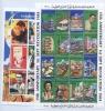 Набор почтовых марок (Гвинея, Ливия)